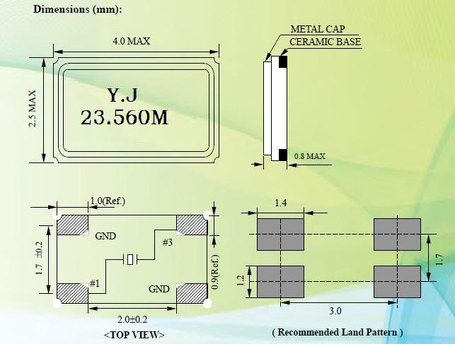 振荡器,有源晶振