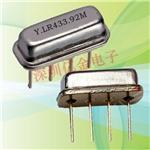 声表滤波器R433.92M,陶瓷滤波器,晶体滤波器