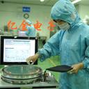 亿金陶瓷谐振器自动检测设备